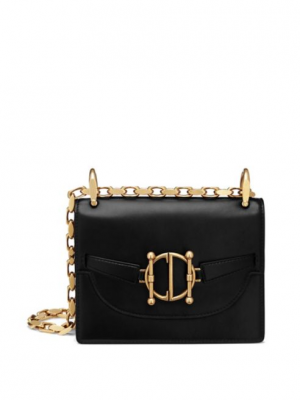 Dior Bag featured by popular high end fashion blogger, A Few Goody Gumdrops